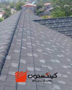 چرا سقف کینگستون بهترین انتخاب است؟
